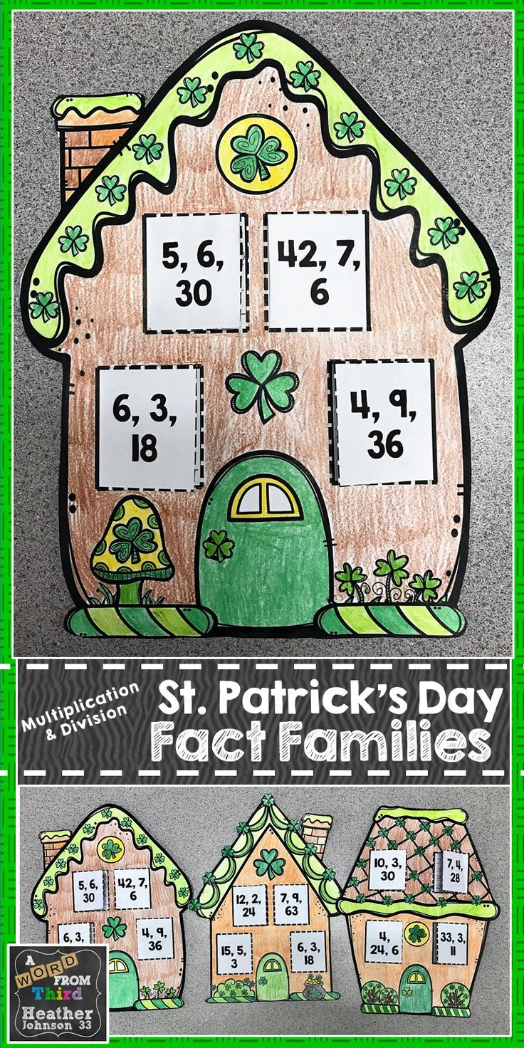 St. Patrick\'s Day Fact Families: Multiplication and Division | Fact ...