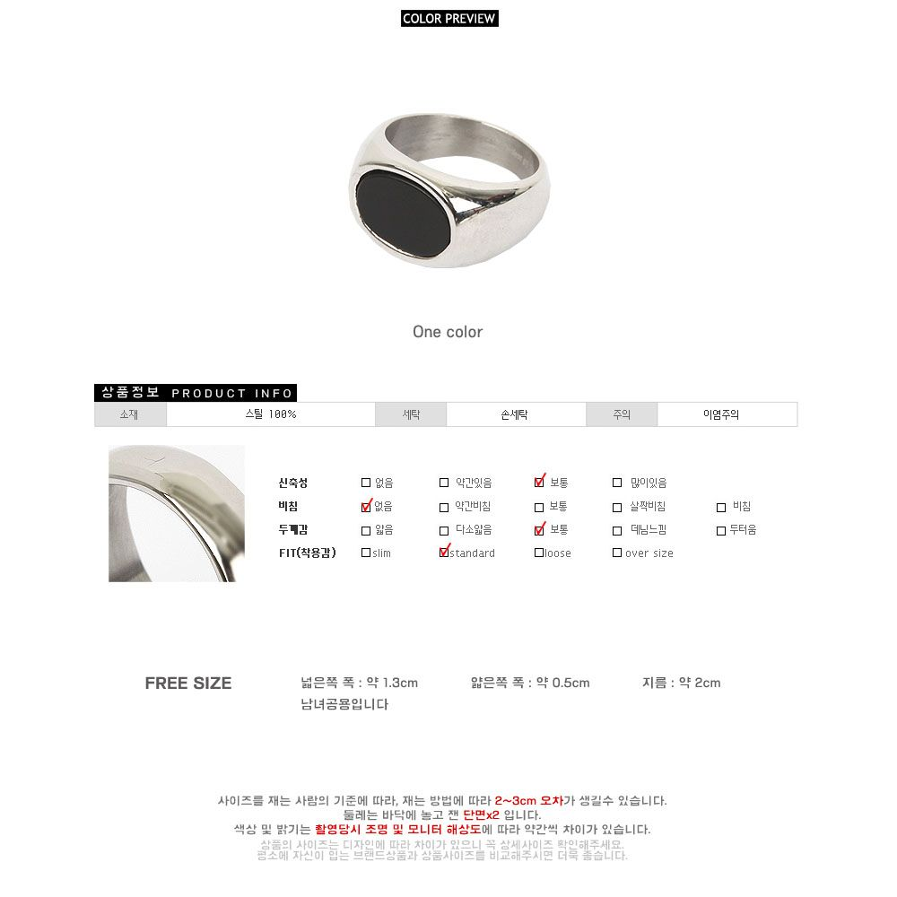 Korea men's fashion mall, Hong Chul style [NOHONGCUL.COM GLOBAL] Still onyx ring / Size : FREE / Price : 31.34 USD #mensfashion #koreafashion #man #KPOP #acc #accessory #ring #NOHONGCUL_GLOBAL #OOTD