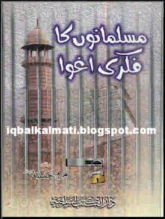 Musalmanon Ka Fikri Aghwa Free PDF Urdu Book is available to read online and download http://iqbalkalmati.blogspot.com/2016/06/musalmanon-ka-fikri-aghwa-free-pdf-urdu.html