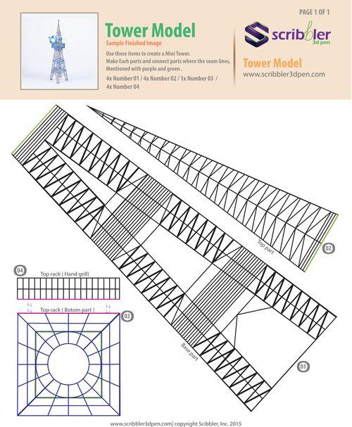 Tower for box.jpg 3d 프린팅, 에펠탑, 펜
