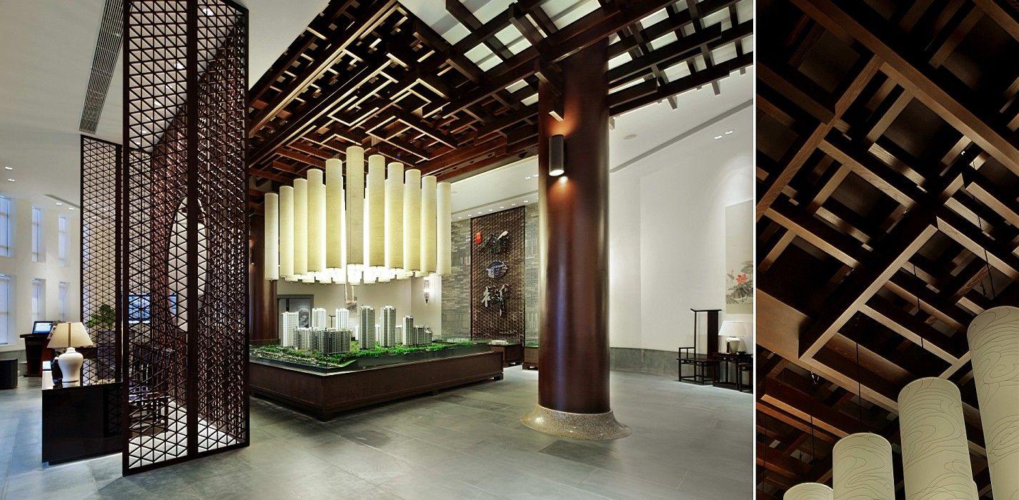 Designed By 7080 Interior Architecture Design Studios New