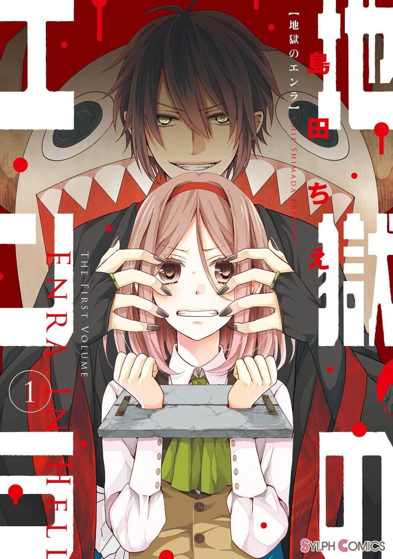Top Shojo Scan Manga : shojo, manga, Anime-Shojo-Shoujo-Manga-Romance