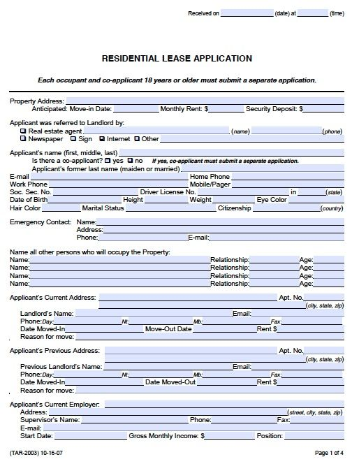 Printable Sample Rental Application Form Pdf Form Real Estate - free bill of lading template