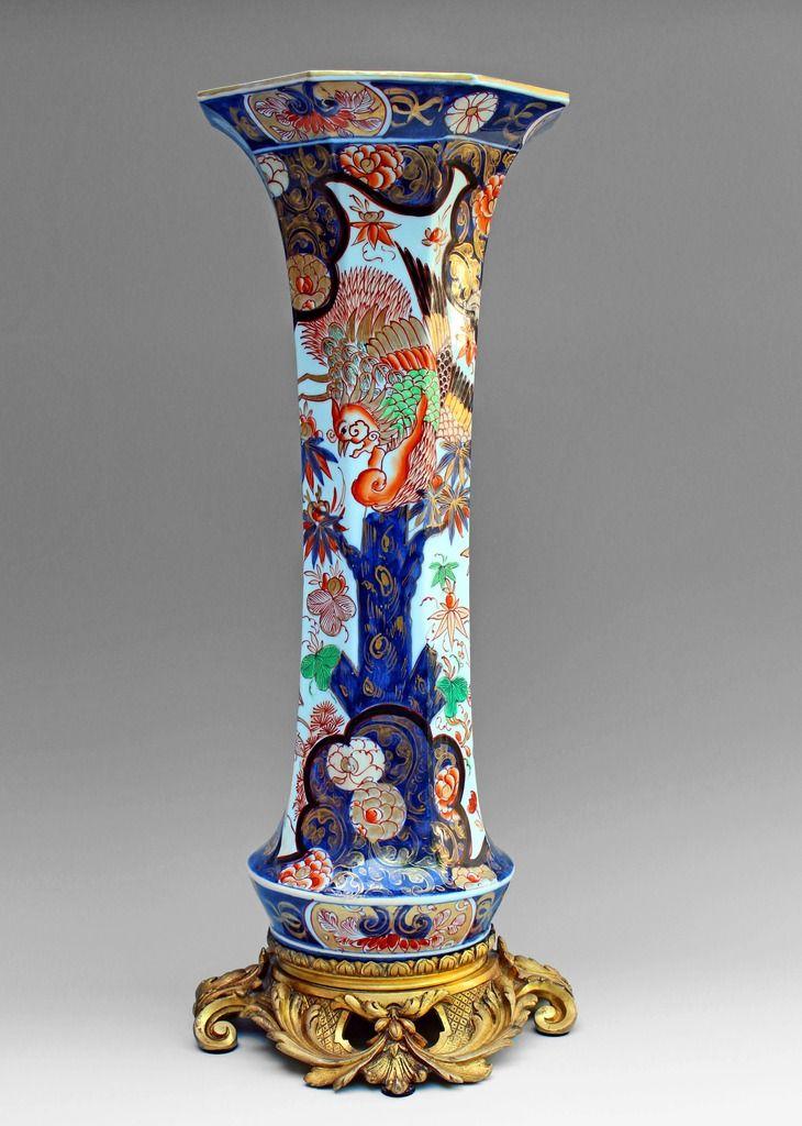 Grand Vase Imari Xixe Monture Bronze Sign Daubre Galerie Tramway