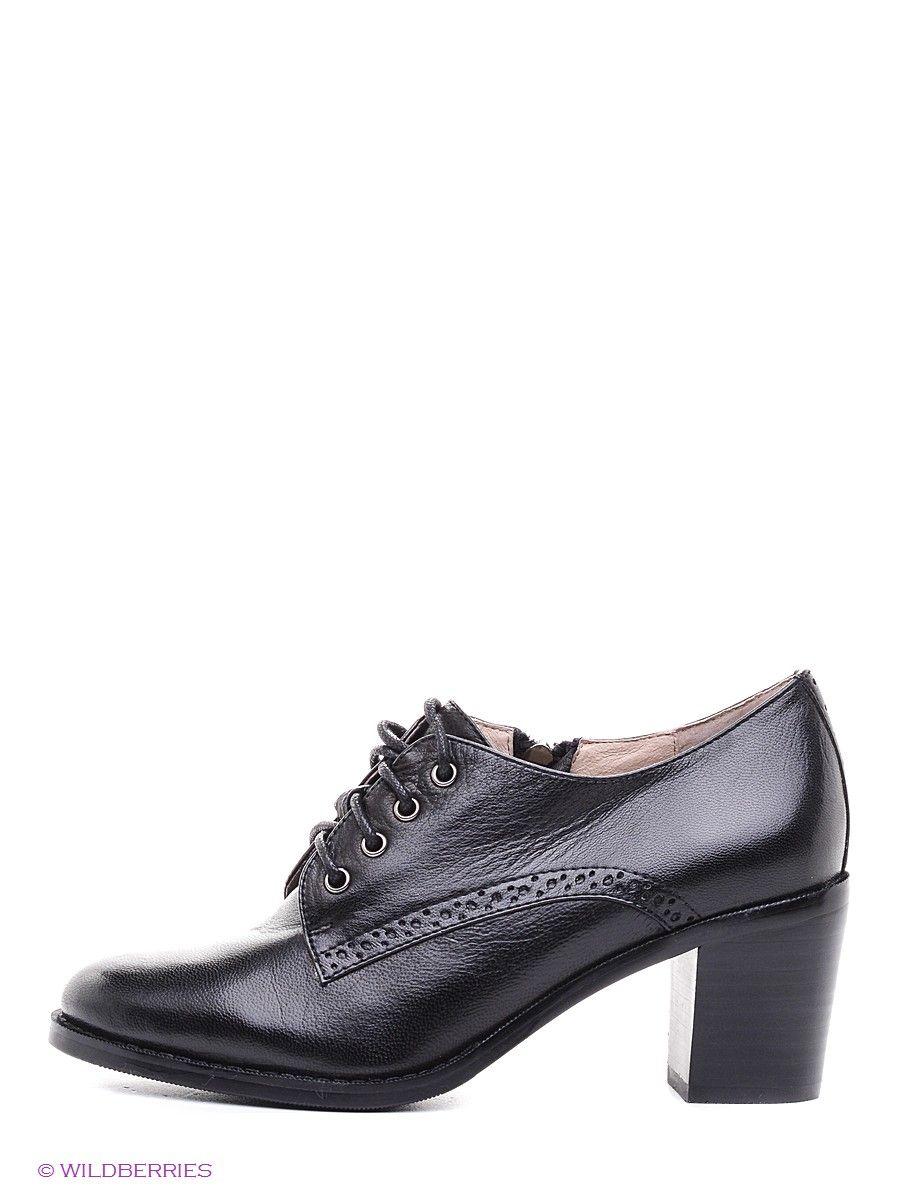 e65287b29 Купить обувь на шнурках женскую в интернет магазине WildBerries.ru ...