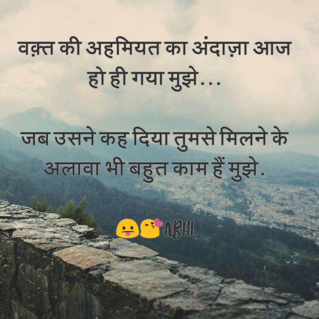 Missing U Sonal Shayri Hindi Quotes Quotes Missing U