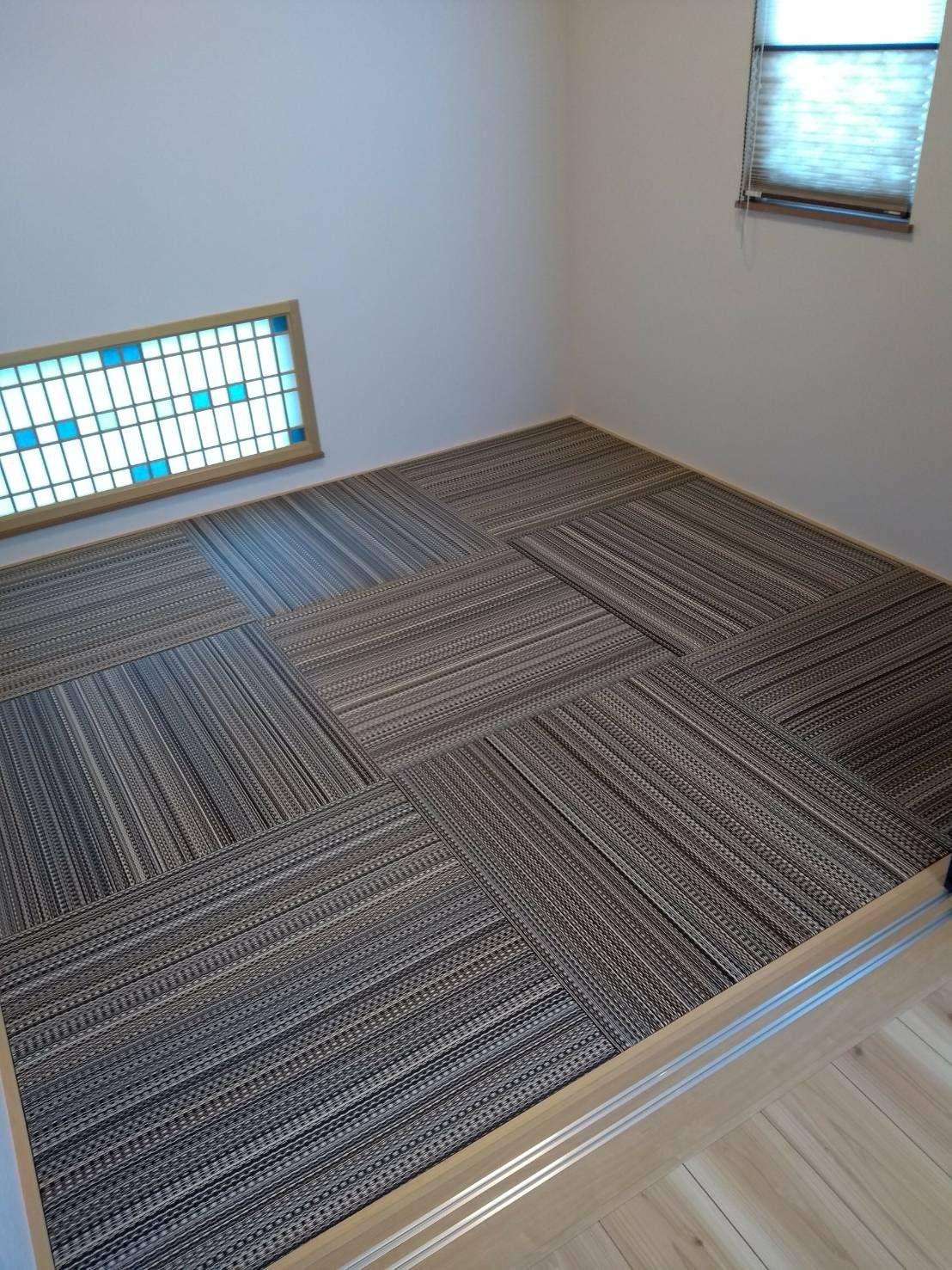 今回も黒石市の新築住宅に納めました琉球たたみです 積水成型工業製の アースカラーコレクション シリーズの No 3ジオ にて製作しました 前回記事のと同じ素材でして 高耐久でダニ カビに強く 経年劣化による退色がない等の 家の設計 カラーコレクション