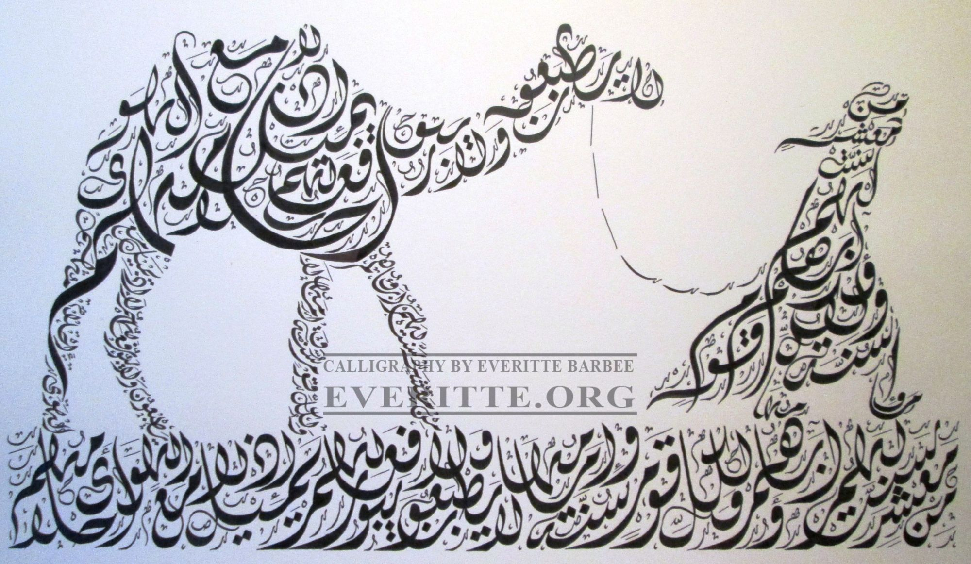 Arabic calligraphy, Calligraphy print, I