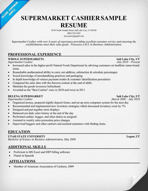 Resume Sample For Cashier