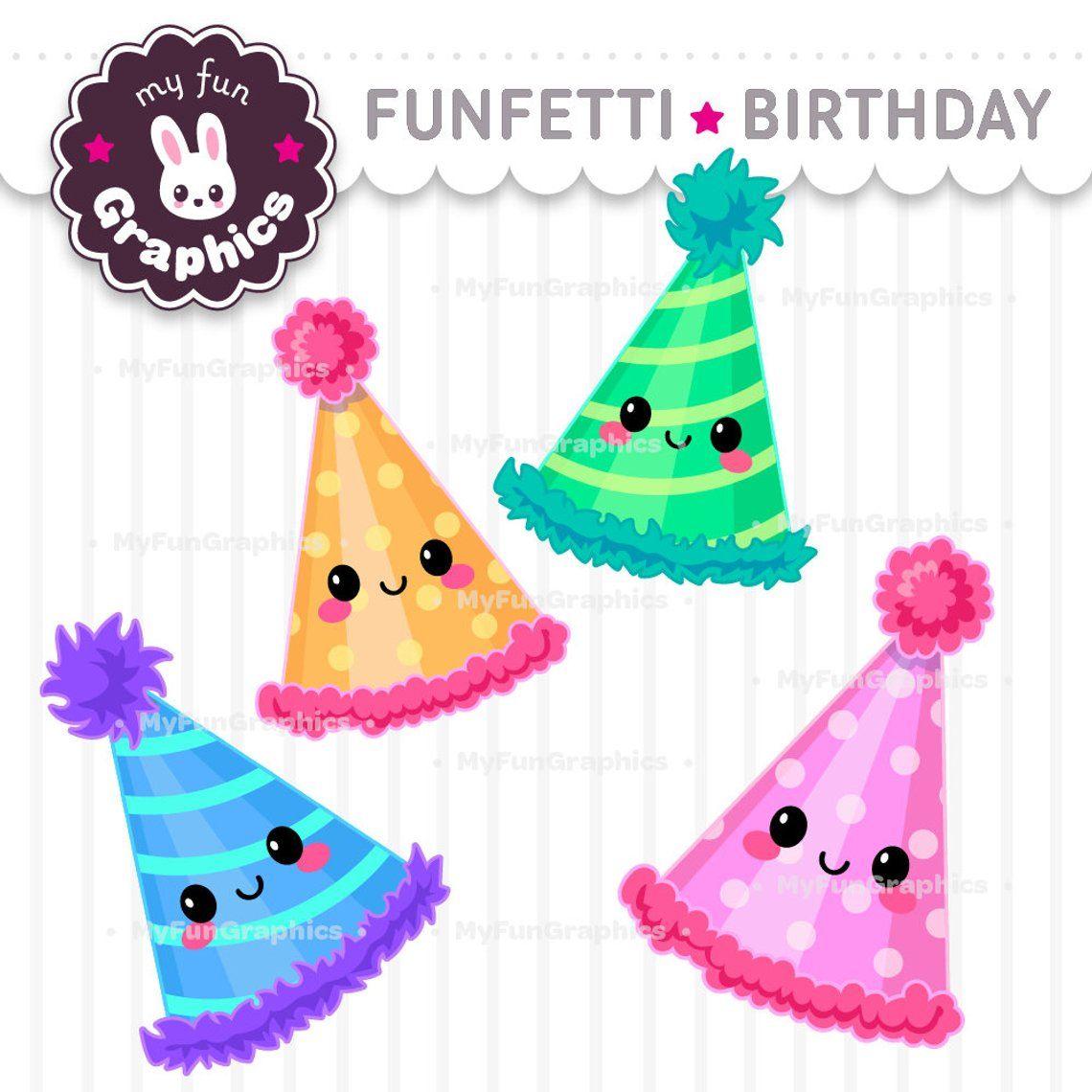 Funfetti Birthday Kawaii Clip Art Cute Birthday Clipart Etsy In 2021 Birthday Clipart Birthday Banner Drawing