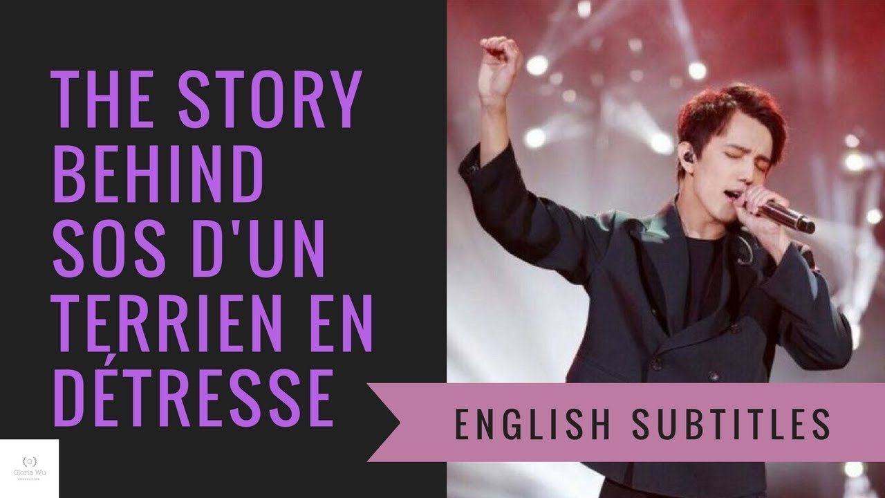 Dimash The Story Behind Sos D Un Terrien En Détresse With English Sub