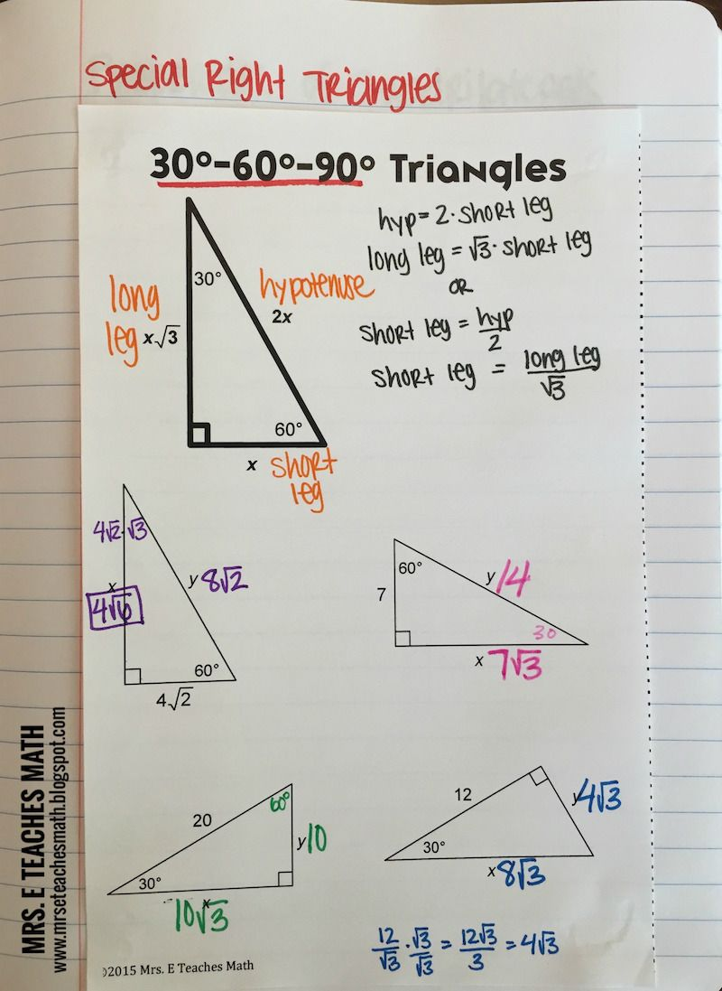 Special Right Triangles Interactive Notebook Page: 30-60-90 ...
