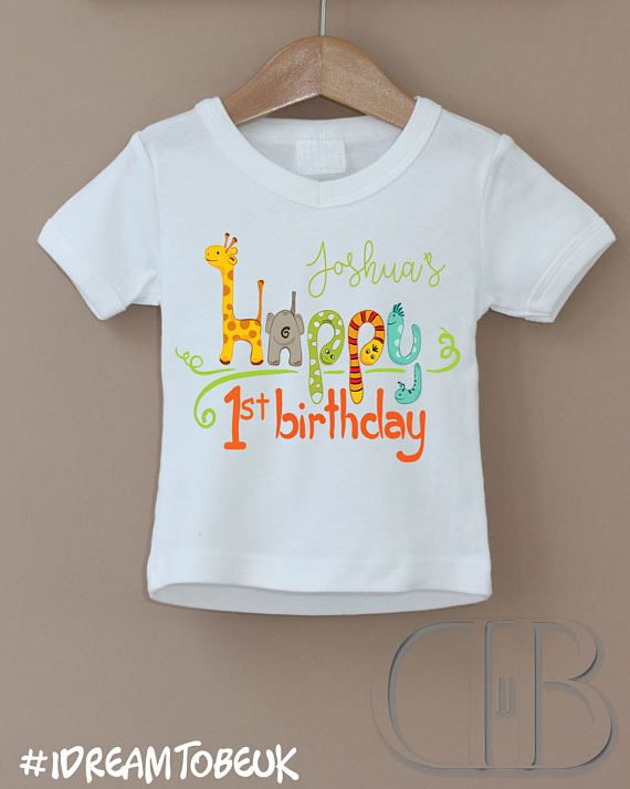 Personalised Childrens Kids 1st 2nd 3rd Birthday Party T Shirt