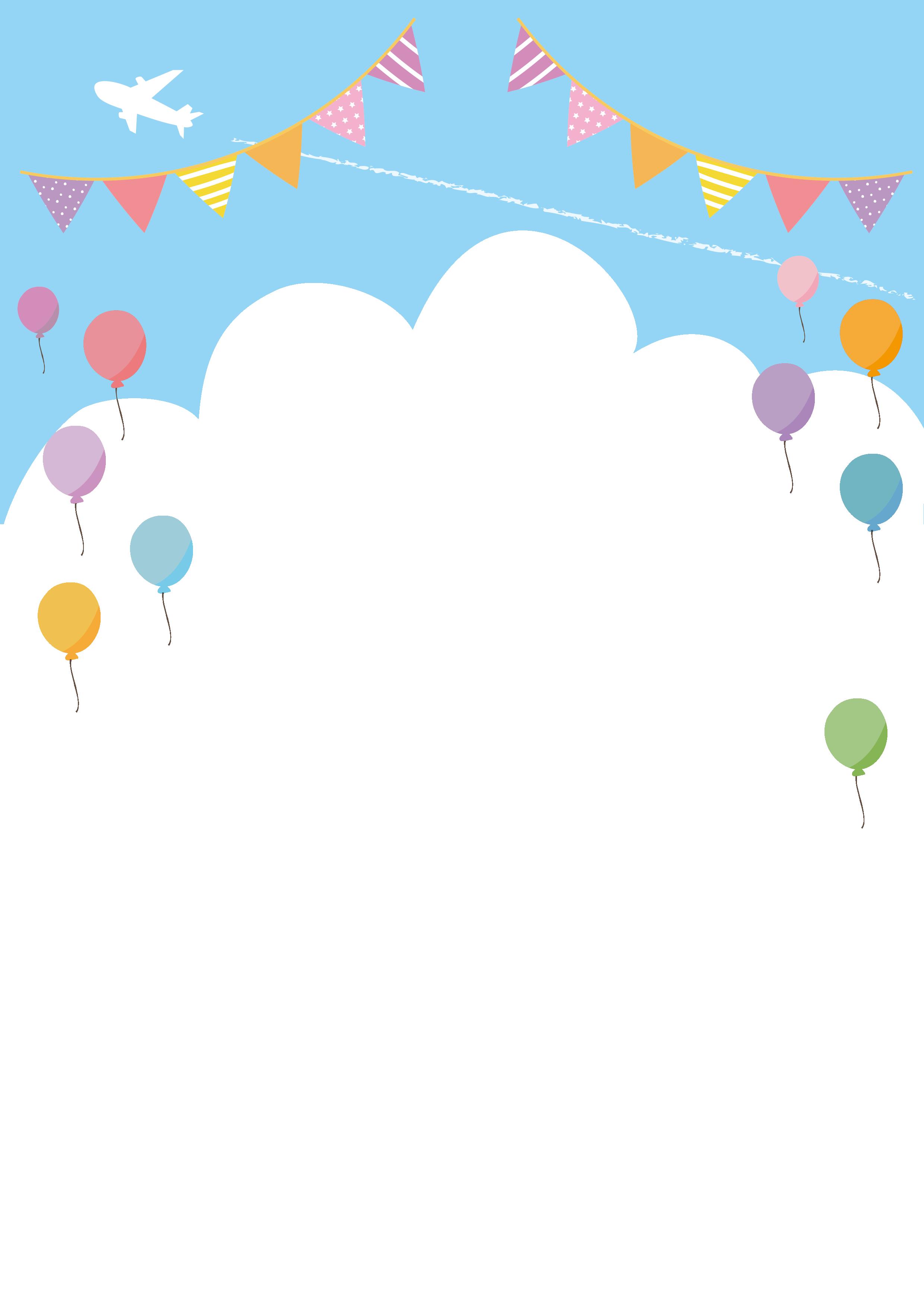 おすすめの商用利用可能な無料フレーム 枠素材 風船 イラスト 誕生日の壁紙 ガーランド イラスト