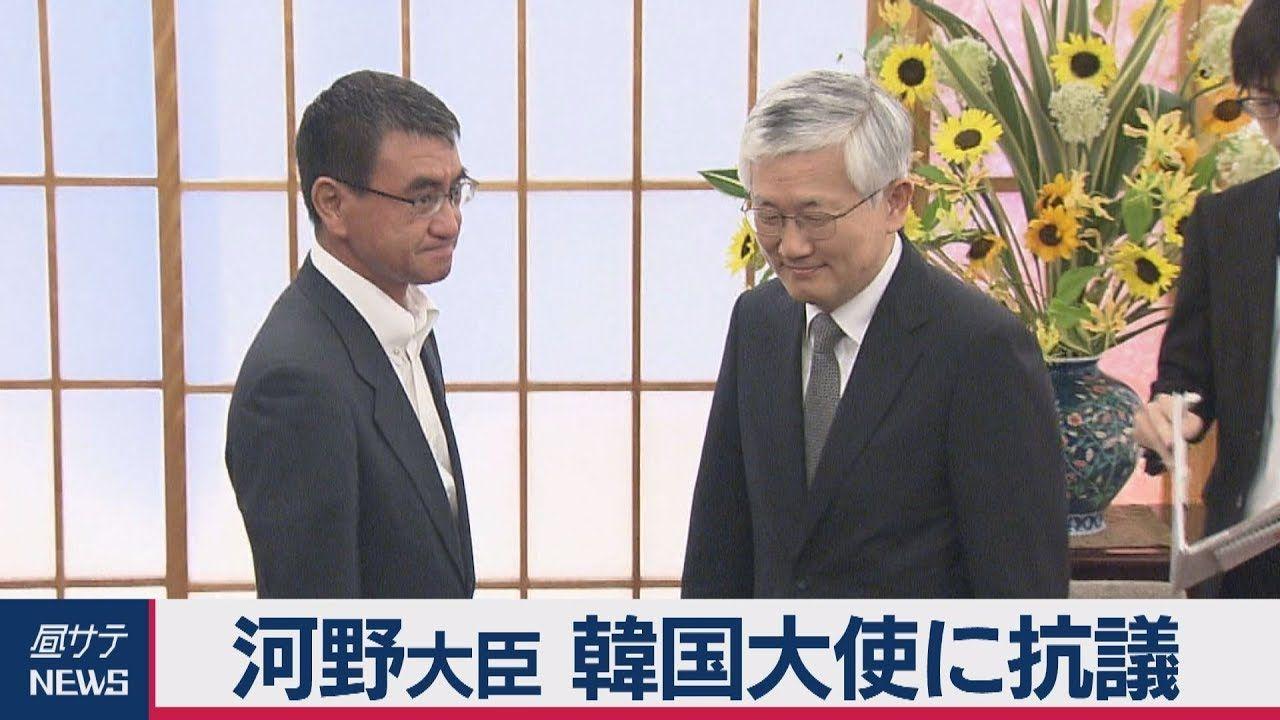 元徴用工訴訟問題を巡り日本政府の仲裁委員会の開催要請を韓国政府が ...