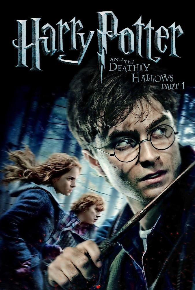 harry potter and the deathly hallows part 1 all harry potter
