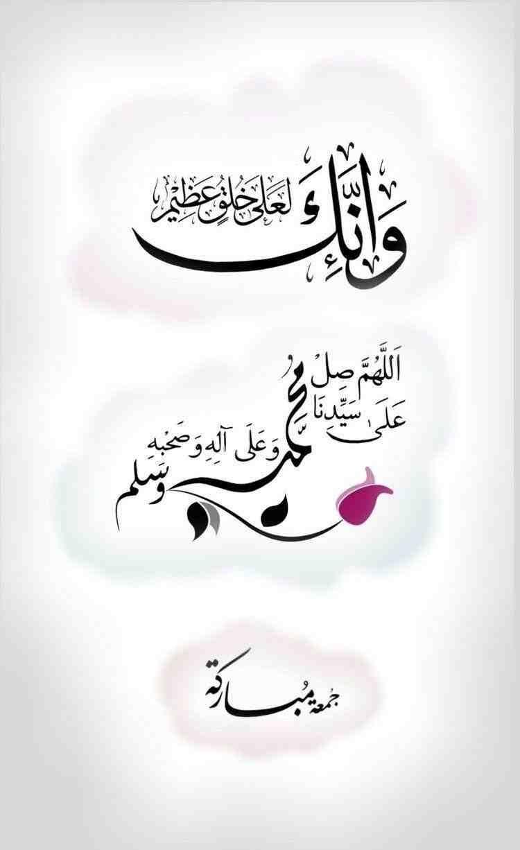 آية خلفيات الفيسبوك دعاء اللهم صل على محمد وآل محمد Islamic Quotes Wallpaper Quran Quotes Love Beautiful Quran Quotes