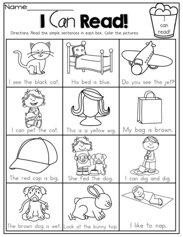 I Can Read Simple Sentences With Sight Words Cvc Words And Matching Pictures Perfect For Begin Kindergarten Language Kindergarten Reading Reading Worksheets Read and color worksheets pdf
