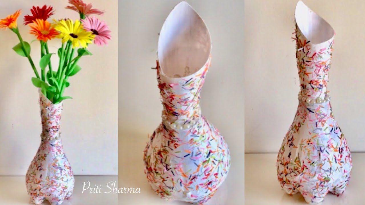 Best Out Of Waste Plastic Bottle Flower Vase 2 Diy Plastic Bottle Craft Idea Priti Sharma Plastic Bottle Crafts Plastic Bottle Flowers Diy Bottle Crafts
