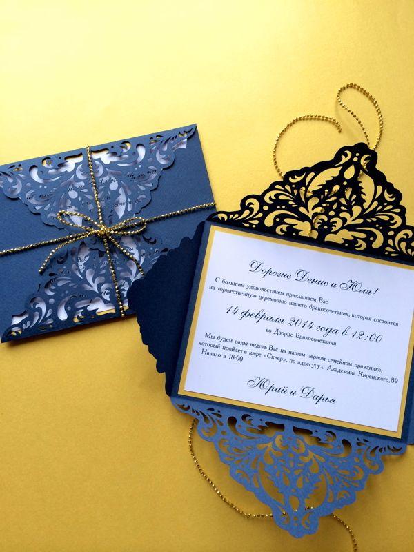 25 interesting and beautiful wedding invitation card