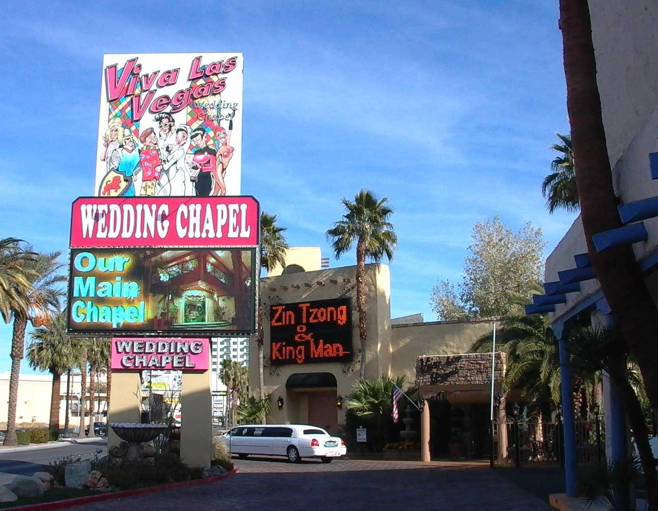 Viva Las Vegas Wedding Chapel Best Las Vegas Deals Las Vegas Wedding Chapel Chapel Wedding