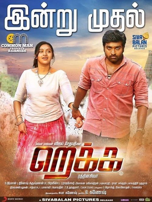 aadhavan tamil movie torrent free download