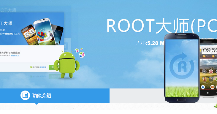 Vroot 1 7 8 Apk The Best Android Rooting Application Best Android Android Smartphone Android