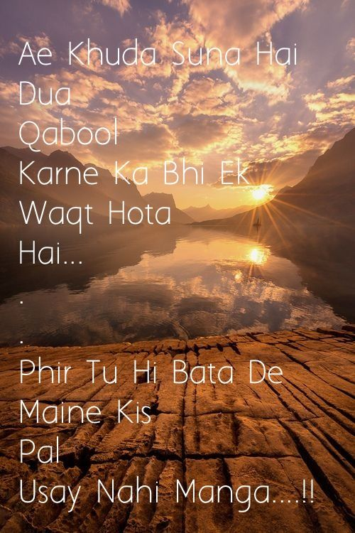 Love Quote Hindi Quotes National Parks Places Nature