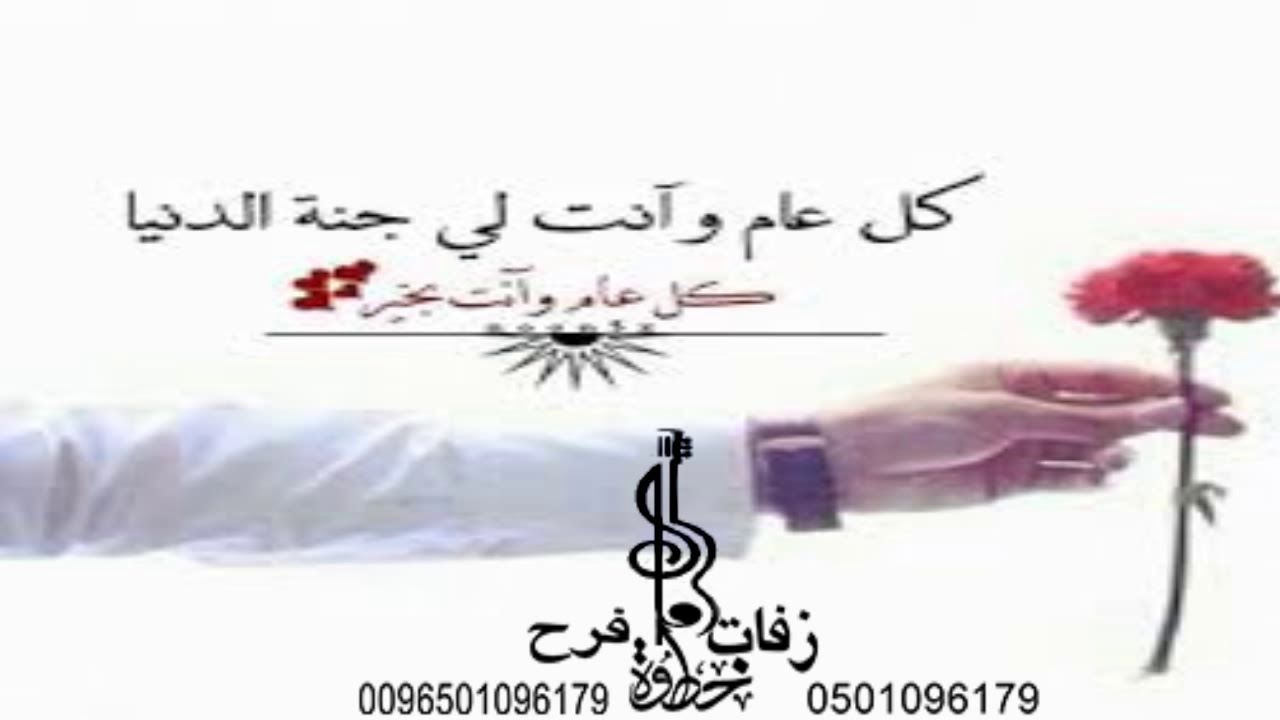 زفة عيد ميلاد باسم ساره 2019 غناء راشد الماجد قابله لتعديل Youtube