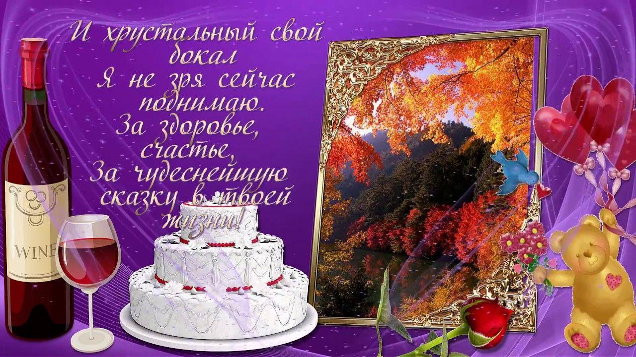 прикольные поздравления рожденным в октябре вот примеры
