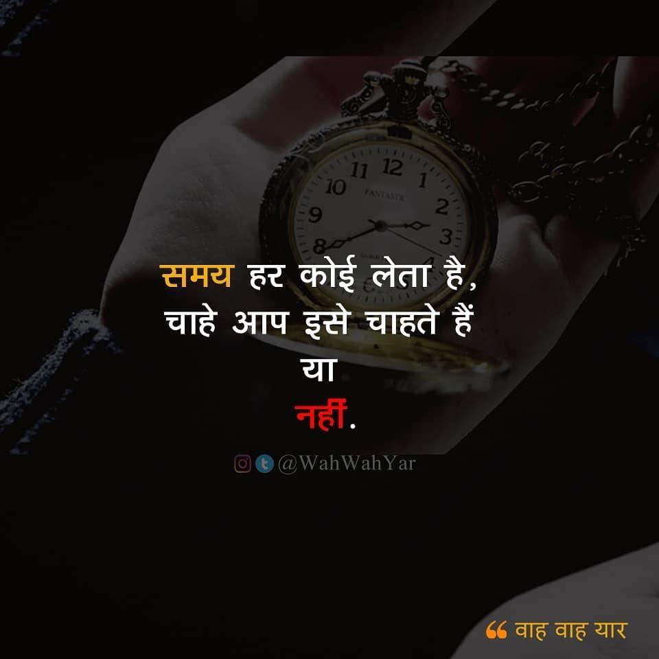 Inspirational Hindi Shayari 3 Lines  Family love quotes, Positive
