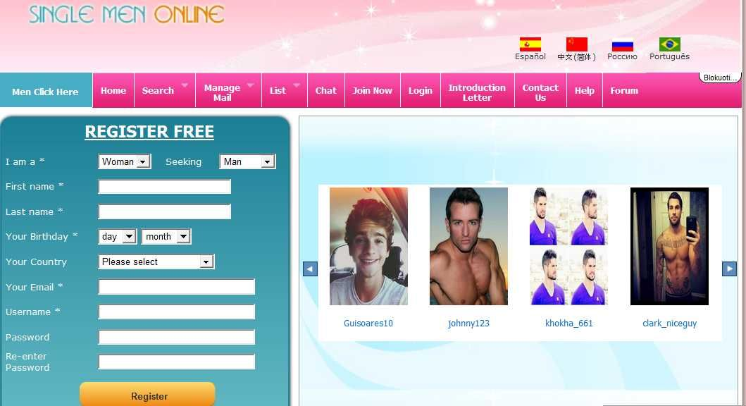 Download Kundli Match-Making Software in hindi