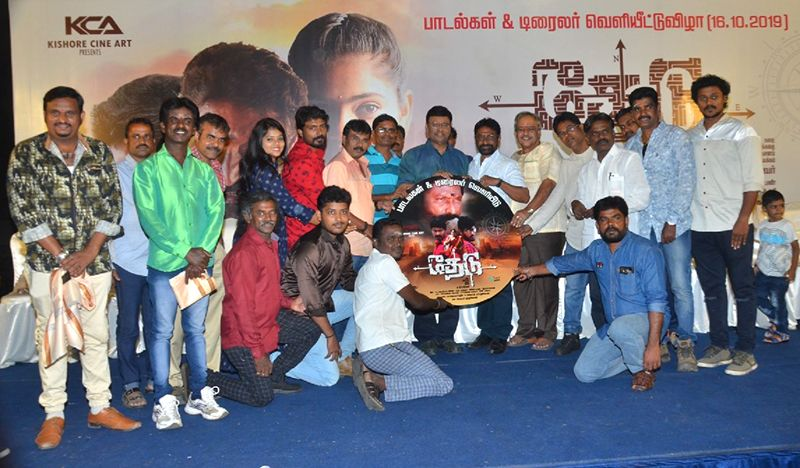 Director K.Bhagyaraj Speech At Thedu Movie Audio Launch