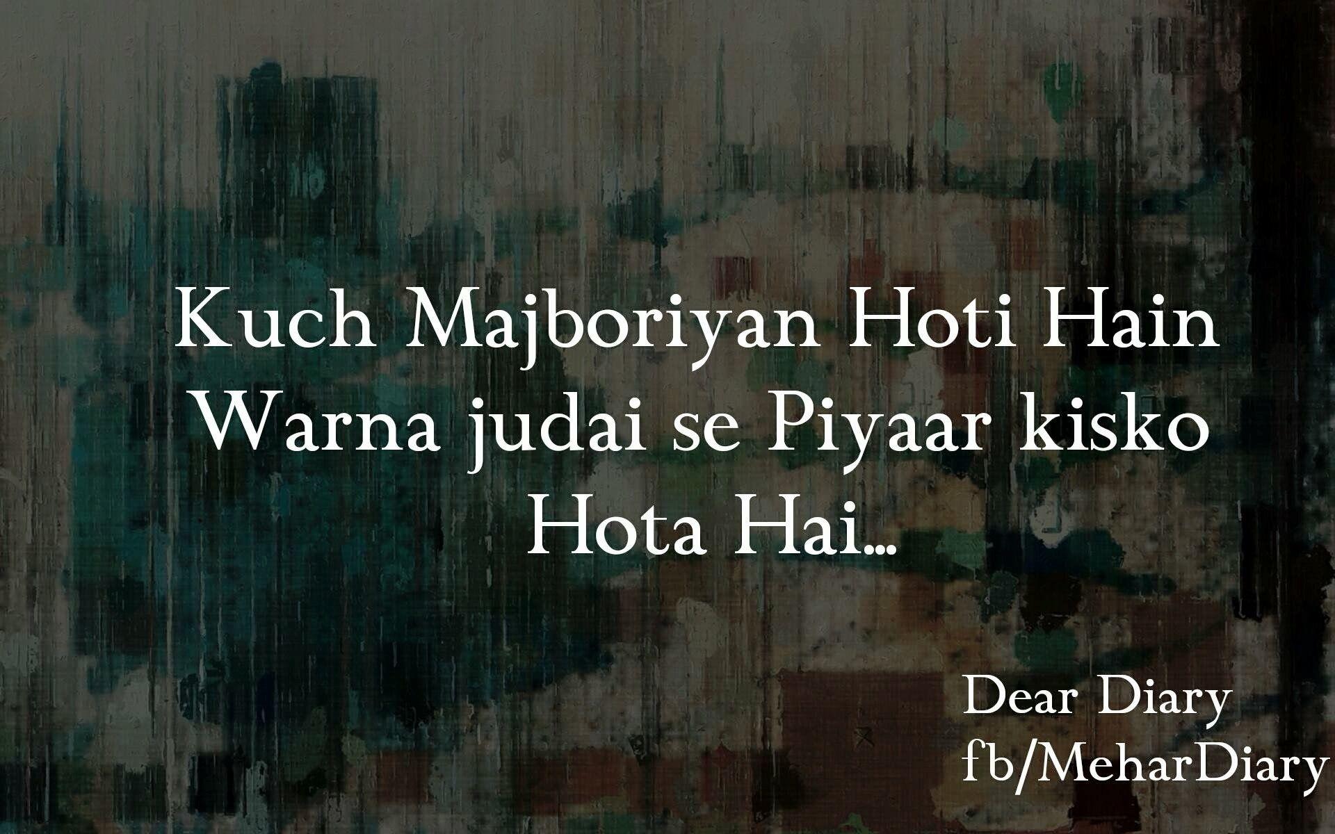 Feeling Lonely, Hindi Quotes, Qoutes, Dairy, Lyrics, Poetry, Music Lyrics,