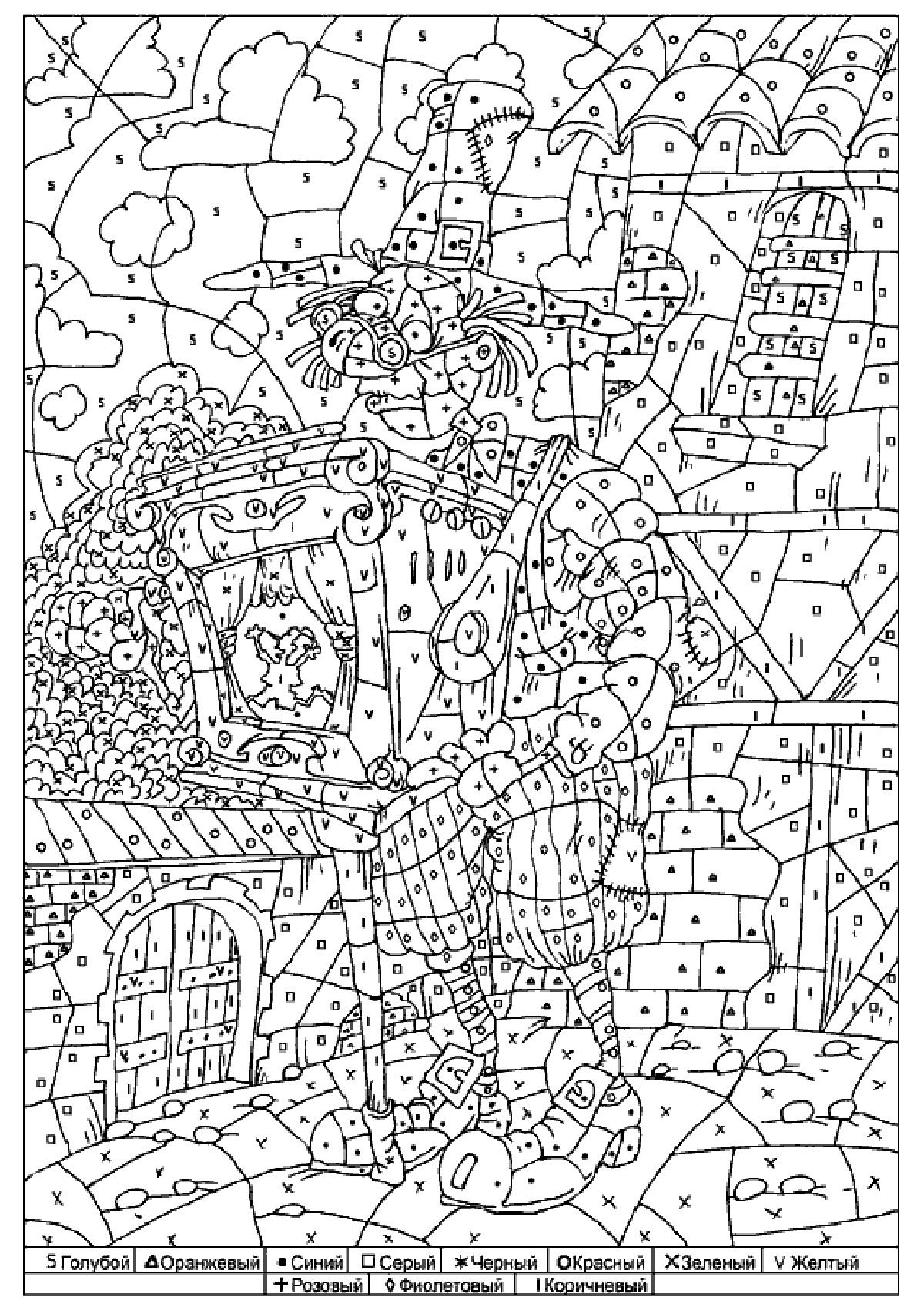 Ghost Of Coloring Pages Free Headless Horseman 113 Awesome Printables Eyes