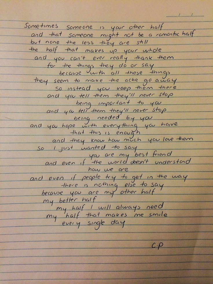my better half poem