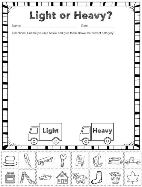 Freebie Lesson in a Snap: iTeach Kinder Linky ...