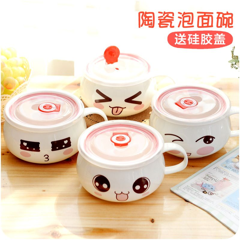 Ramen instant noodles bowl Large student lunch box household ceramic bowl with lid  sc 1 st  Pinterest & Ramen instant noodles bowl Large student lunch box household ... Aboutintivar.Com