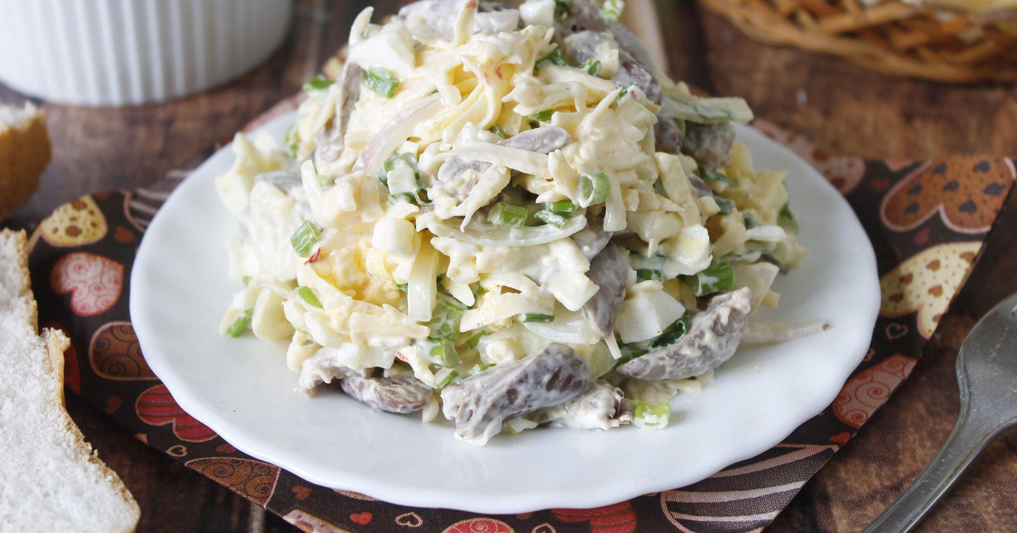 рецепты салатов из куриных сердечек с фотографиями ололо собрали для