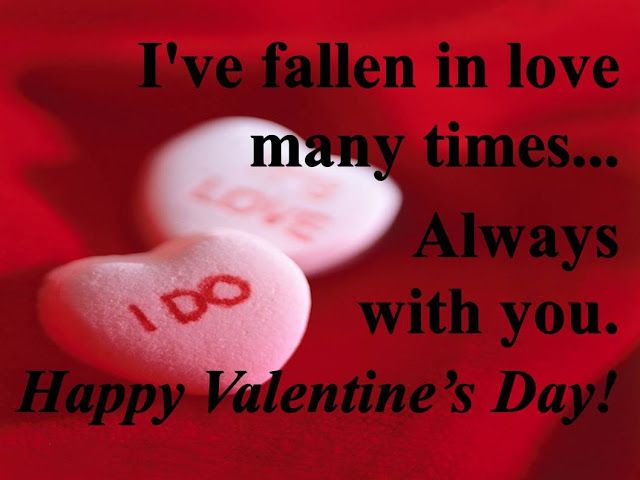 Happy Valentine Day Message Valentines Day Pinterest