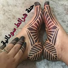 Pin By Wakili Hally On Henna Adornment Henna Subscriber Count Promotional Video