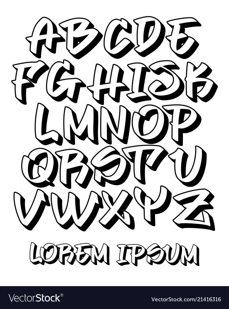Vectorial Font In Readable Graffiti Hand Written 3d Style Capital Letters Alphabet Lettering Styles Alphabet Lettering Alphabet Fonts Graffiti Lettering Fonts