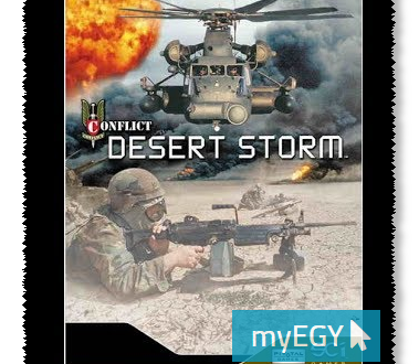 لعبة عاصفة الصحراء 1 Download Games Pc Games Download Storm Games