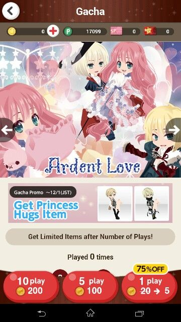 Ardently Love Gacha  ☆ミ  CocoPPa Play