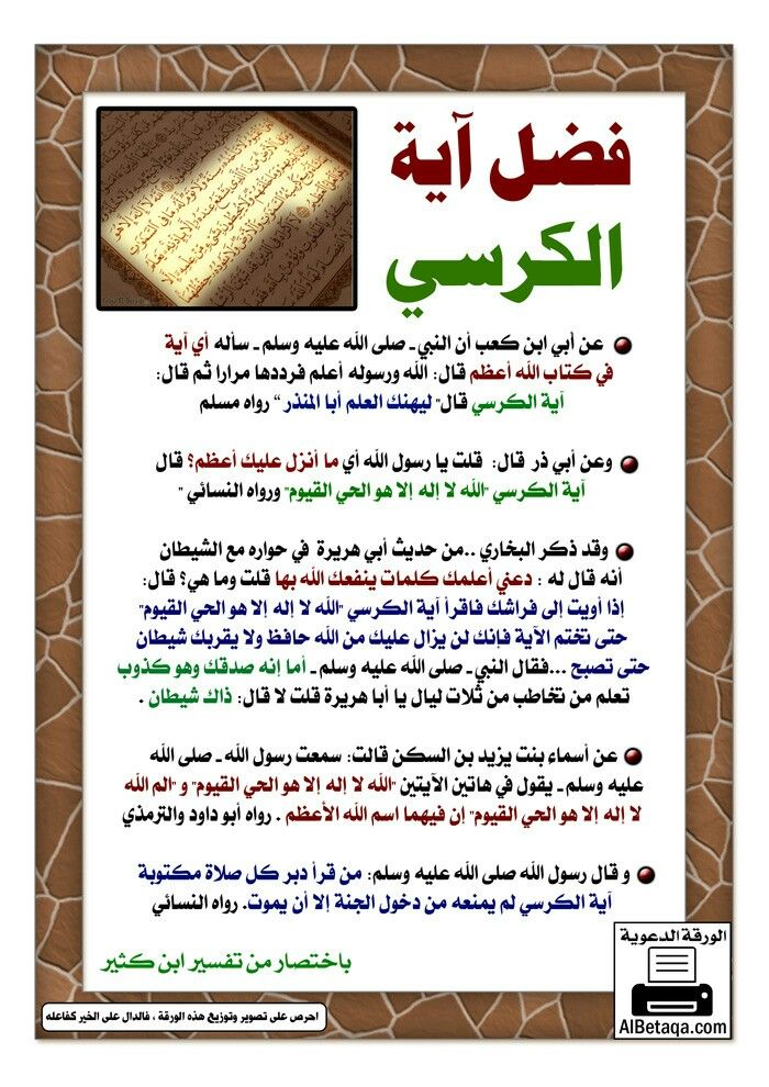 Quran قرآن Islamic Pictures Words Bullet Journal