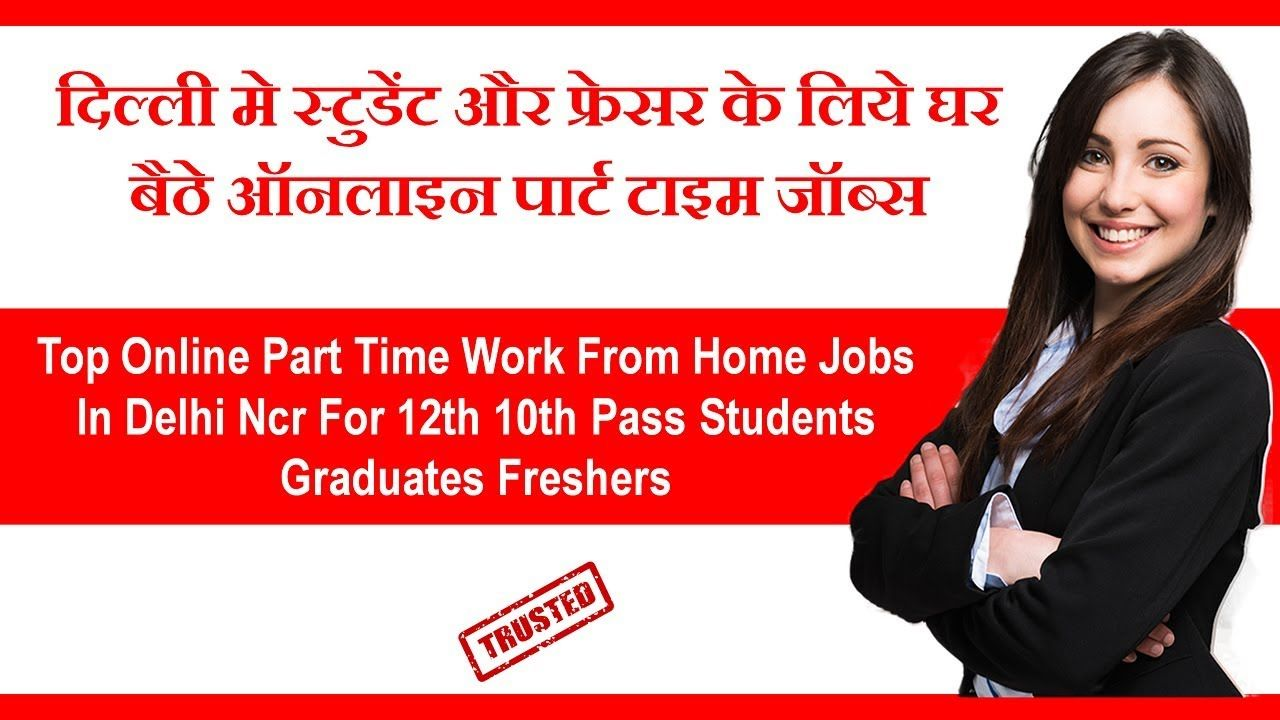 Top Online Part Time Work From Home Jobs In Delhi Ncr For