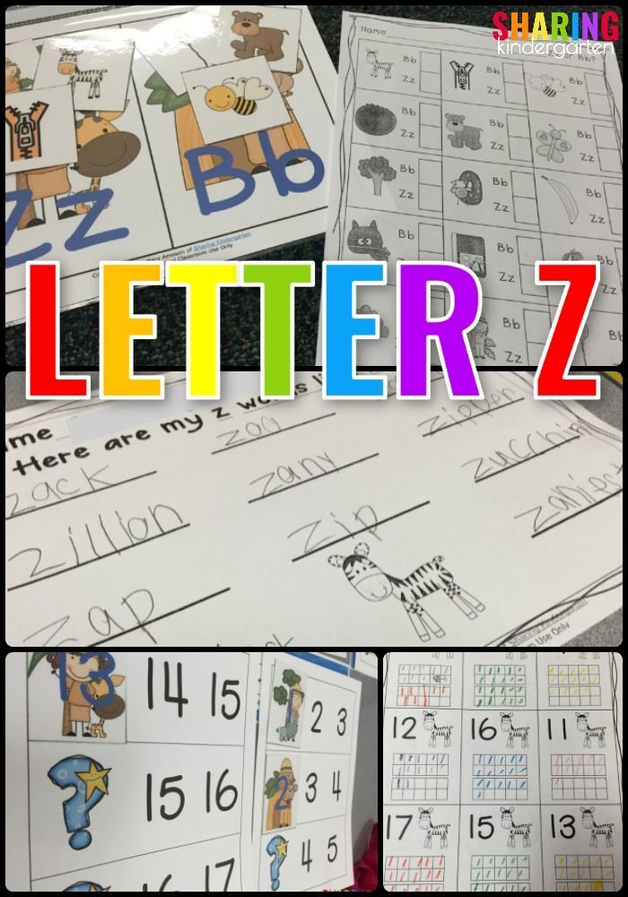 Letter Zz Literacy Activities for Preschool Kindergarten and 1st Grade!
