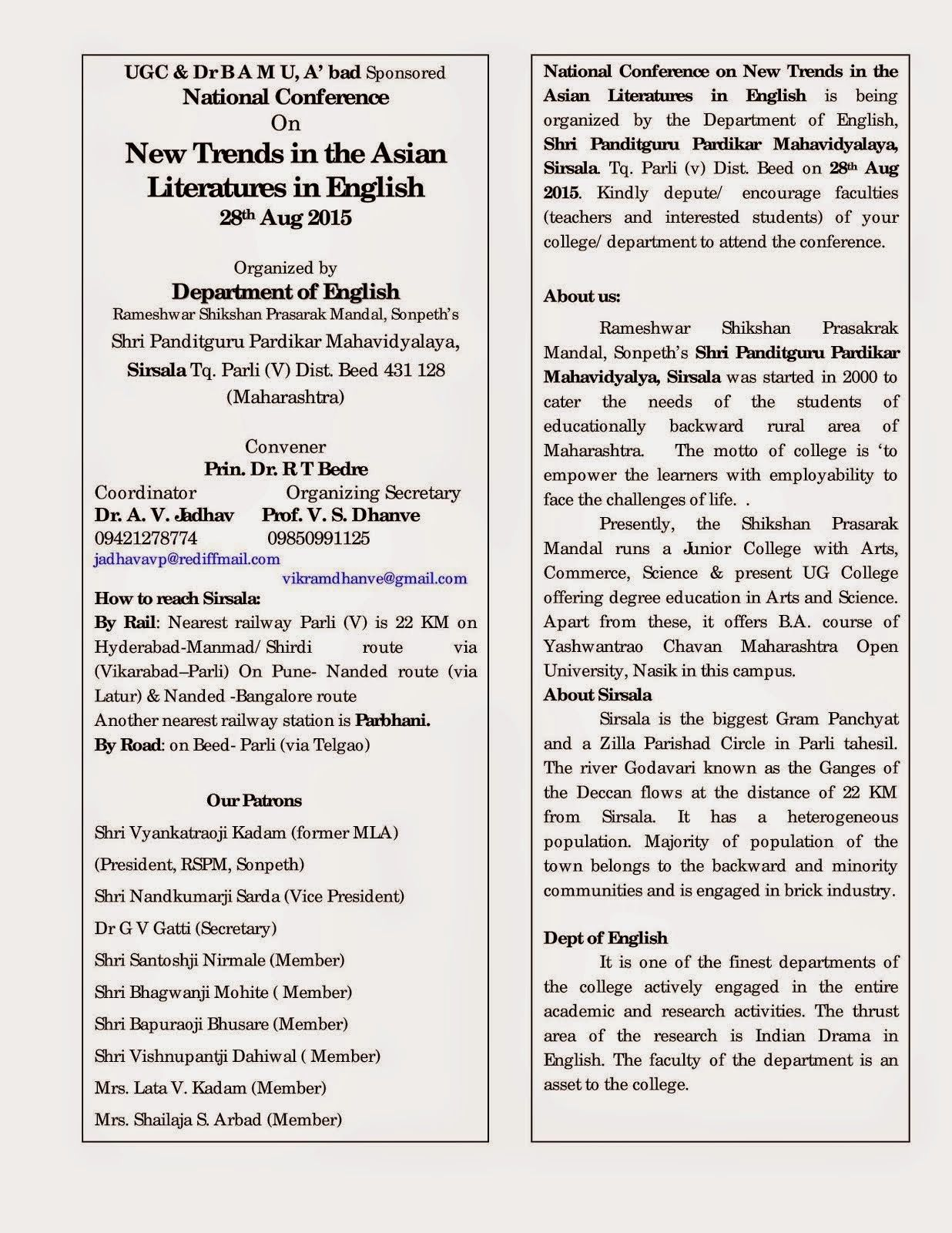 ugc netsetslet english literature national conference on