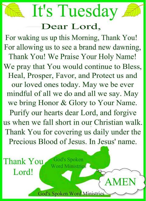 Sunday Good Morning And Blessings Prayers