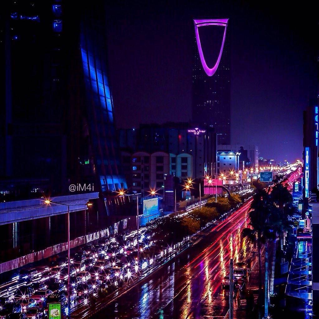 م ش ار ي Riyadh Saudi Arabia Culture Riyadh Saudi Arabia Riyadh